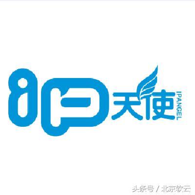 为何要找专业商标代理注册商标?IP天使