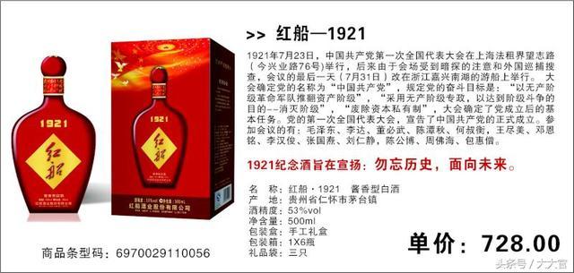 中国<strong><a class=