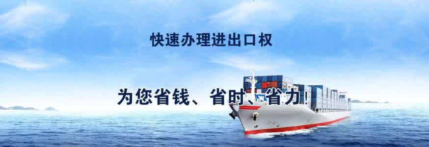 上海外贸公司取得小规模纳税人普通发票怎样申报退税?