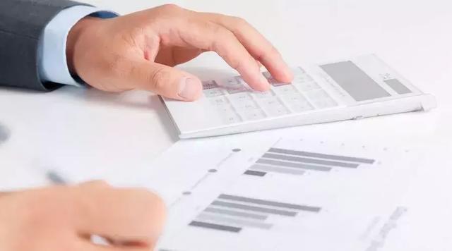 一个会计是不是老会计,看他会计记账的全要流程就知道了!