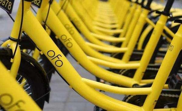 共享单车速发展 也需税收保驾护航!